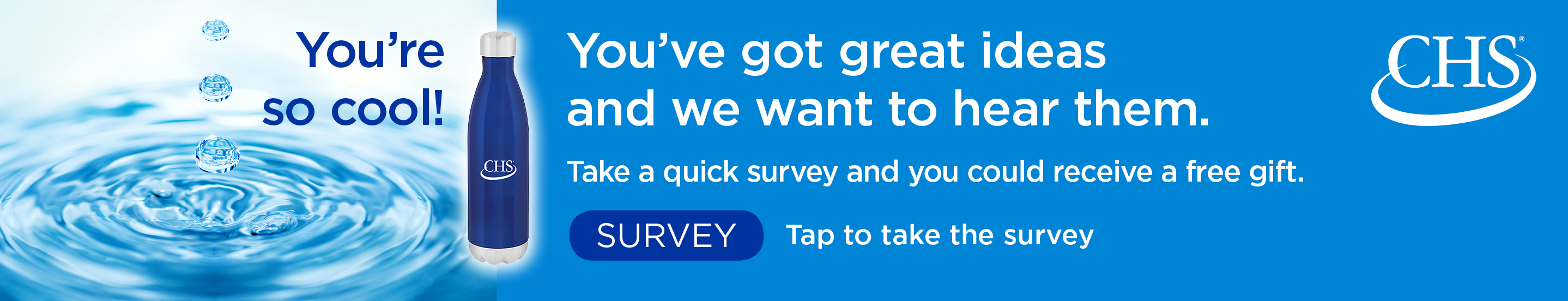 Take a quick survey and you could receive a free gift.
